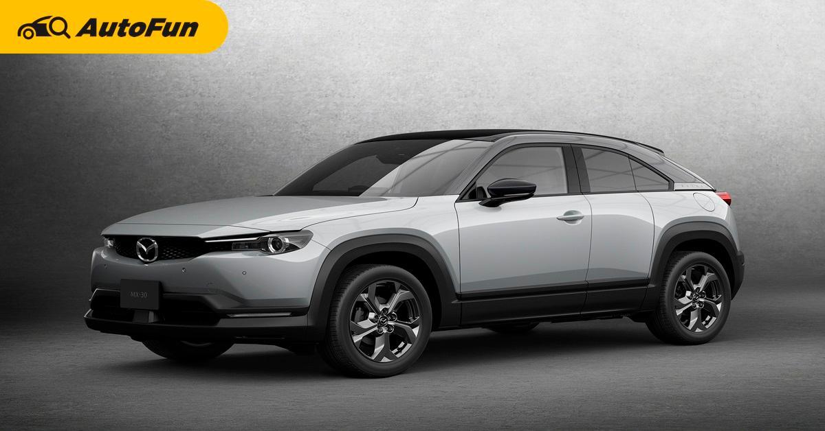 2021 Mazda MX-30 เตรียมเปิดตัวเครื่องไฟฟ้าใหม่ e-SKYACTIV G ผสานความแรงมอเตอร์ไฟฟ้าและเบนซิน 01