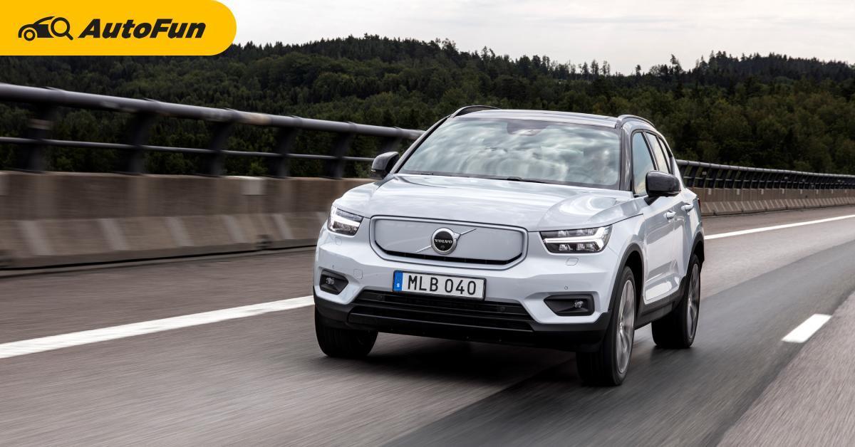 Volvo ประกาศเดินหน้าขายรถยนต์ไฟฟ้าเต็มตัว พร้อมยกเลิกเครื่องไฮบริดทั้งหมดภายในปี 2030 01