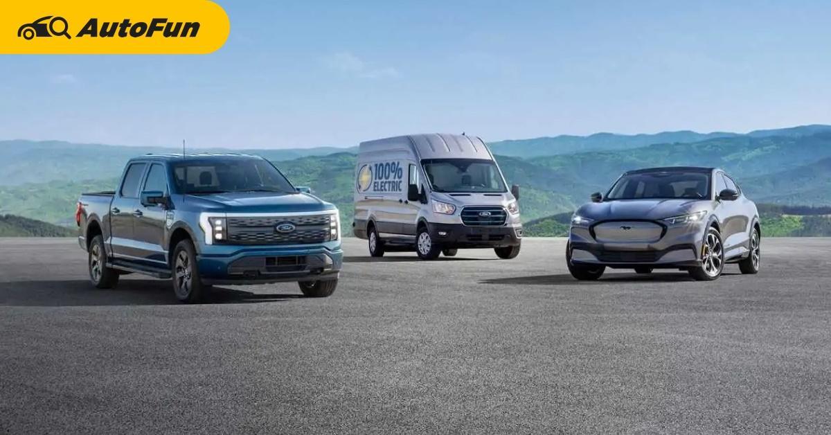Ford เล็งขยายไลน์สินค้ารถไฟฟ้า ลุ้นอนาคต Ranger-Everest พกแบตเตอรี่แทนน้ำมัน 01