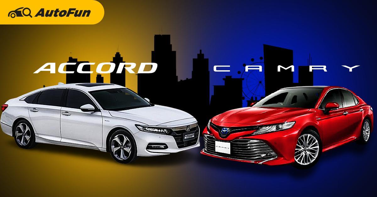 Check list : Toyota Camry VS Honda Accord เทียบสเปคตัวท็อป กว้าง-แรง-ไฮเทค ใครชนะ? 01