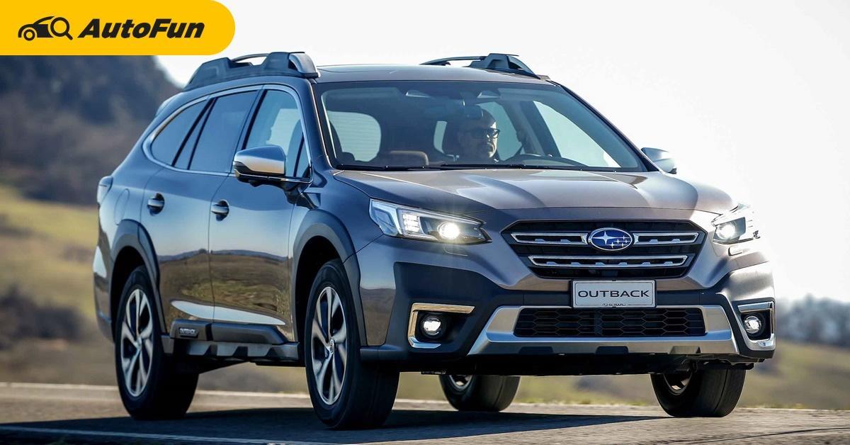 Subaru เตรียมปิดโรงงานอย่างน้อยครึ่งเดือนเซ่นเซมิคอนดัคเตอร์ขาดแคลน 01