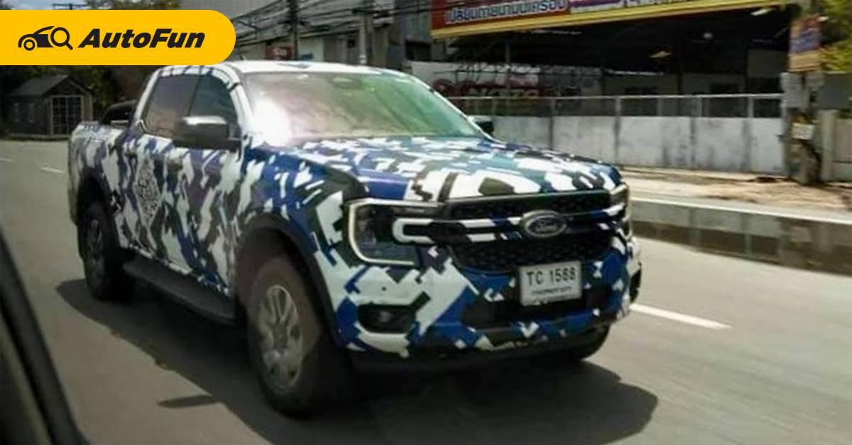 สปายช็อต 2022 Ford Ranger หน้าหล่อแบบนี้ เก็บเงินพร้อมกันหรือยัง? 01