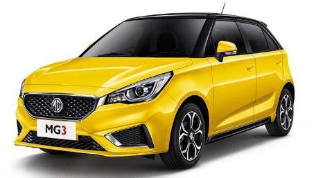 ราคา 2020 MG 3 1.5L X limited edition ใหม่ สเปค รูปภาพ รีวิวรถใหม่โดยทีมงานนักข่าวสายยานยนต์ | AutoFun