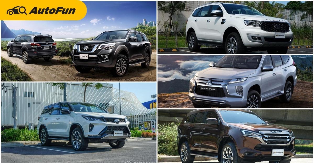 Nissan Terra งัดโปรลด 210,000 บาทรับรุ่นใหม่หรือเอา Ford Everest ประกันเกียร์ 10 ปี 01