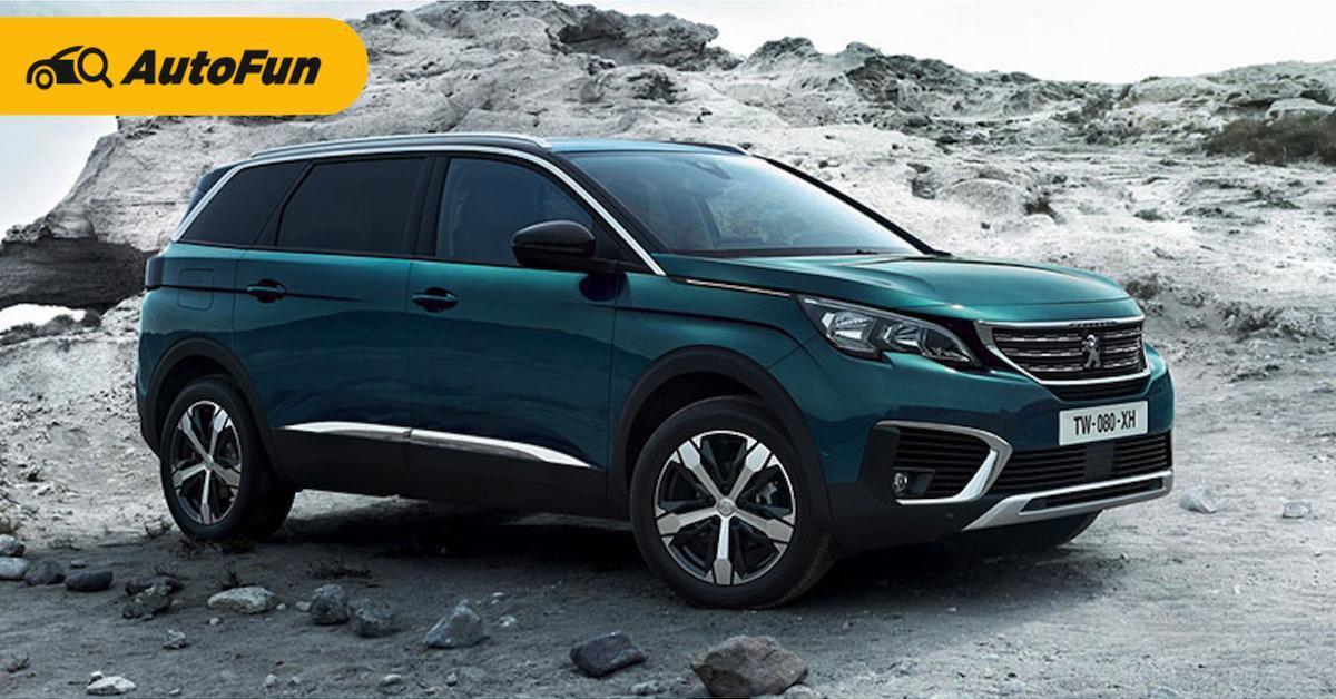 เทียบข้อดีข้อเสีย Peugeot 5008 จะเป็นรถคู่ใจคุณได้ไหม? 01