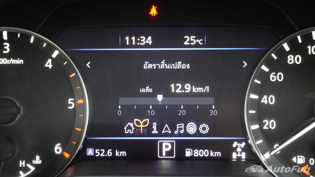2021 Nissan Navara Double Cab 2.3 4WD VL 7AT Interior 014