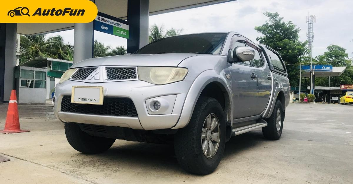มือสองต้องรู้ Mitsubishi Triton CNG กระบะไม่ง้อน้ำมันแพง ประหยัดสุดในงบไม่เกิน 200,000 บาท 01
