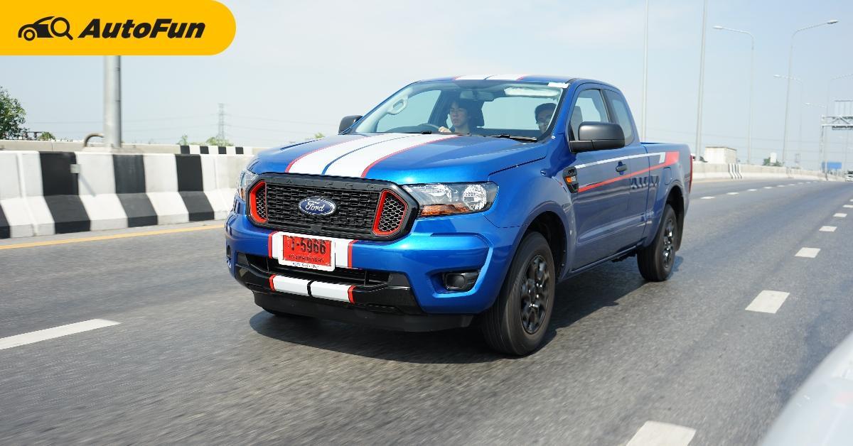 Review : Ford Ranger XL Street เกิดมาแต่ง ขายแข่ง Isuzu และ Toyota จับเทียบให้รู้กันไป 01
