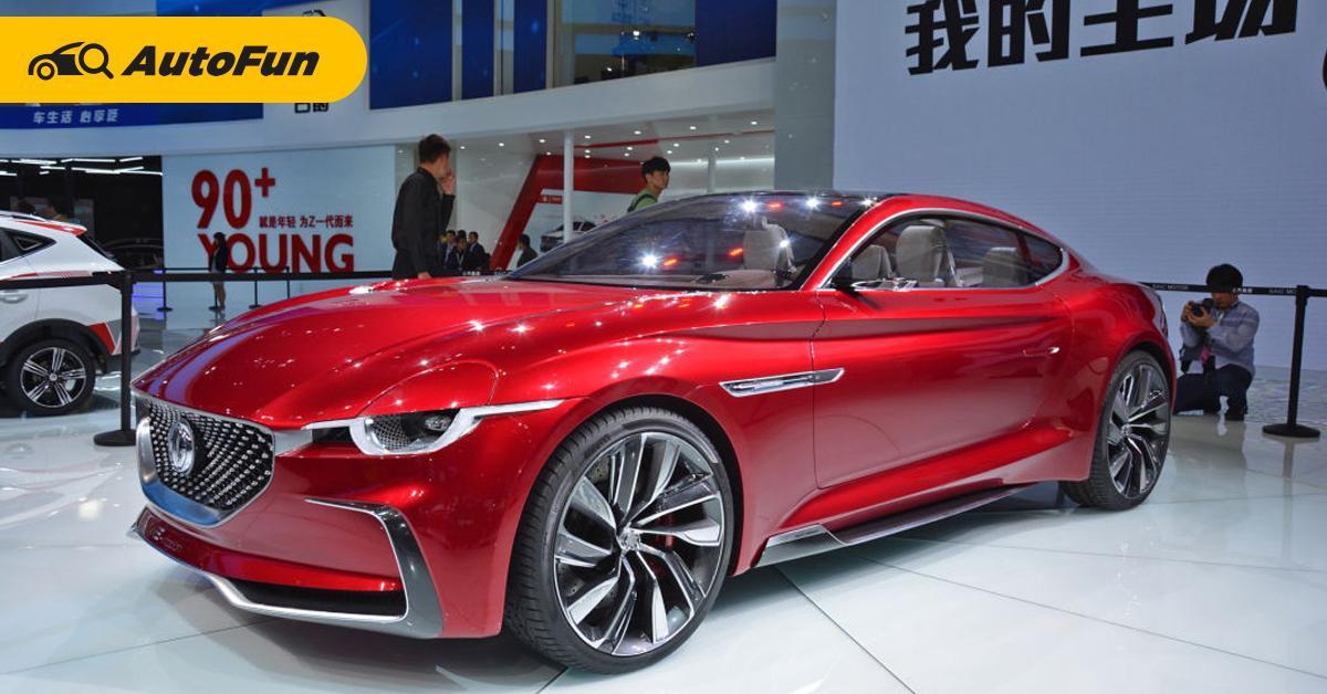 ไฟเขียว! MG เตรียมเปิดตัวรถสปอร์ตพลังไฟฟ้าปลายปีนี้ รอลุ้นราคาจำหน่าย 01