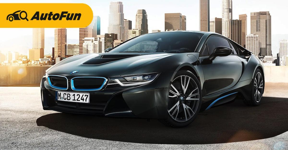 BMW i8 รถสปอร์ตที่มาพร้อมความประหยัดด้วยเทคโนโลยีไฮบริด ด้วยราคาเริ่ม 12.999 ล้านบาท 01