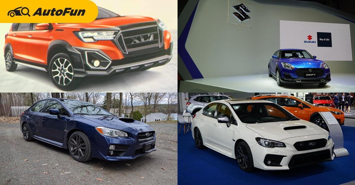 แบงค์บอกต่อ Suzuki ข้อเสนอพิเศษกับ Subaru WRX ล้อตสุดท้ายลดสูงสุด 300,000 บาท 01