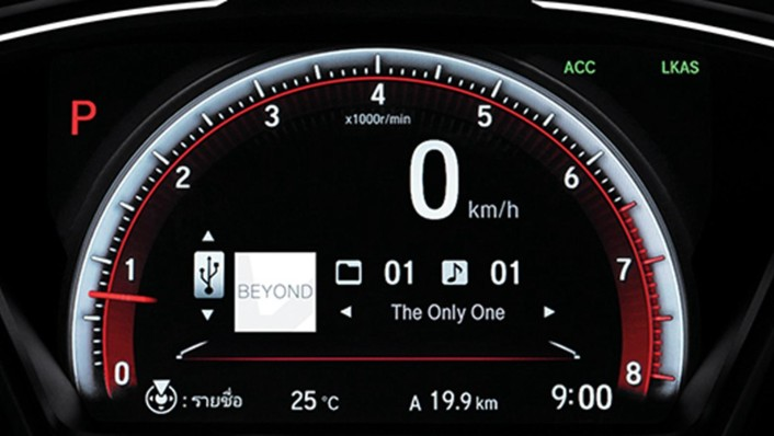 Honda Civic 2020 Interior 003
