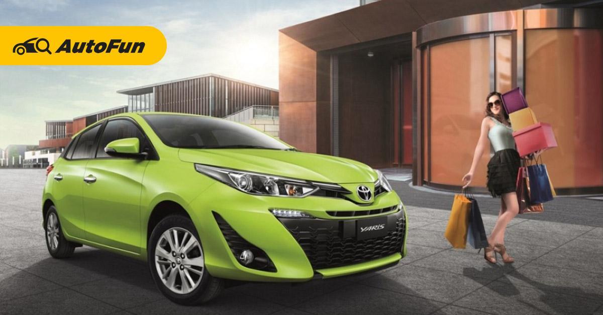 โตโยต้า ยาริส New 2020 Toyota Yaris