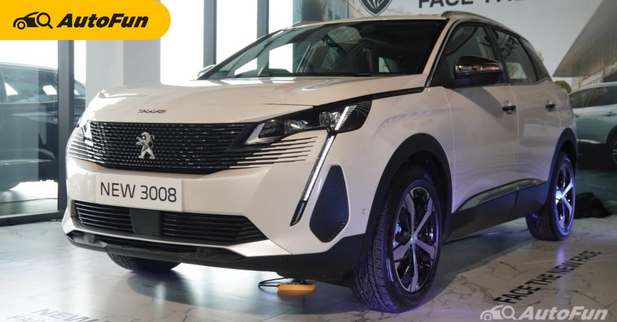 คู่มือซื้อรถ 2021 Peugeot 3008 สรุปความต่าง เผยค่าซ่อม อย่าเพิ่งซื้อจนกว่าจะได้เห็นราคาต่อไปนี้ 01