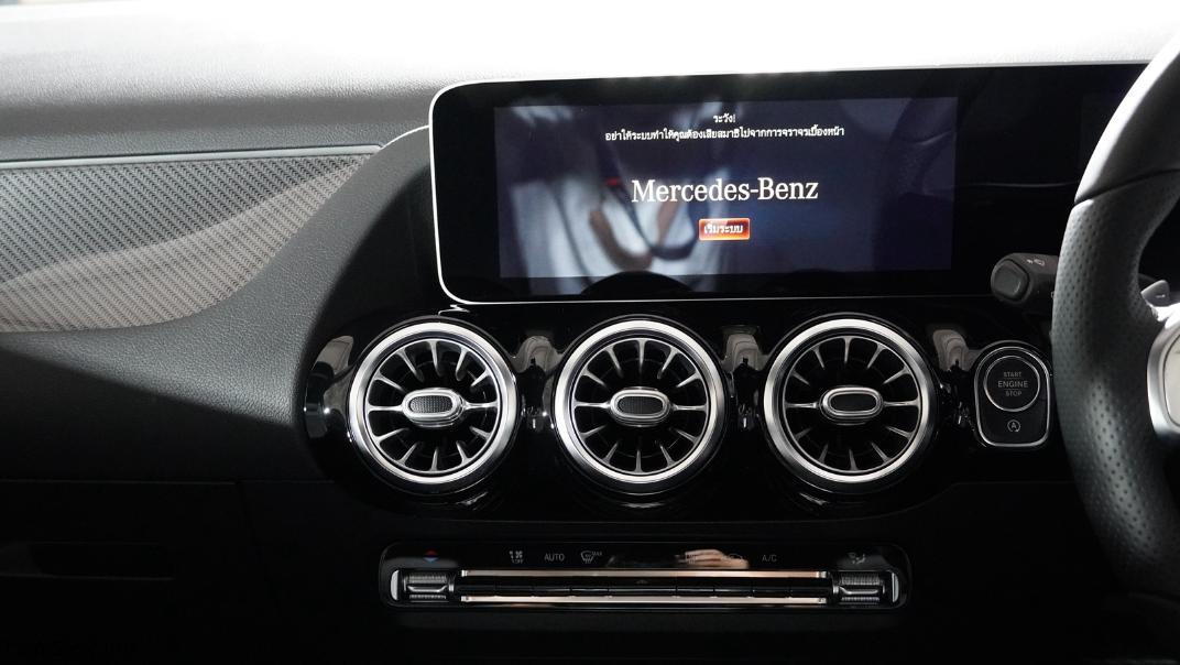 2021 Mercedes-Benz GLA-Class 200 AMG Dynamic Interior 010