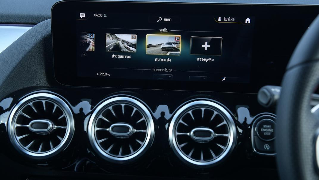 2021 Mercedes-Benz GLA-Class 35 AMG 4MATIC Interior 088