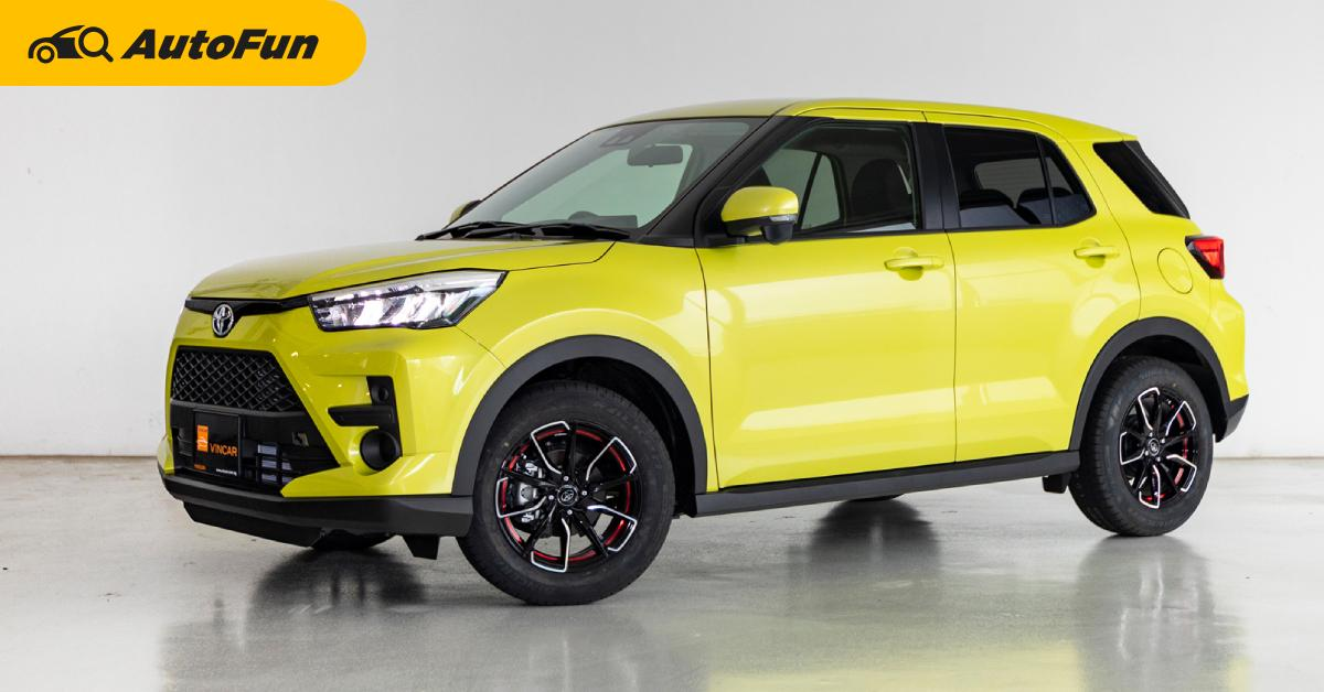 เผยยอดจอง 2022 Toyota Raize หมดเลี้ยง 1,200 คันในอินโด ถ้าไม่มาขายไทย คุณจะเสียดายไหม? 01