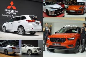 Motor Expo 2020 รวมรถใหม่ ตั้งแต่ Toyota GR Yaris, Volvo XC40 Recharge ยัน Mitsubishi Outlander PHEV และ Porsche Panamera