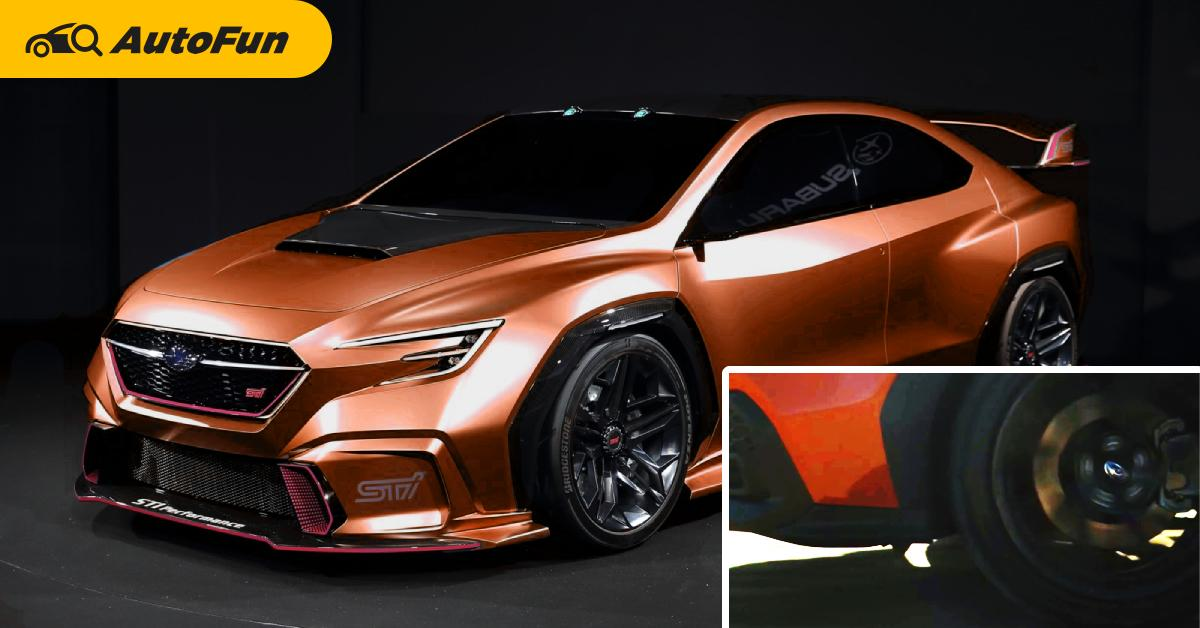 นี่คือหลักฐานชี้ว่า 2022 Subaru WRX รุ่นใหม่ อาจเป็นรถซีดานครอสโอเวอร์ครั้งแรกในประวัติศาสตร์ 01