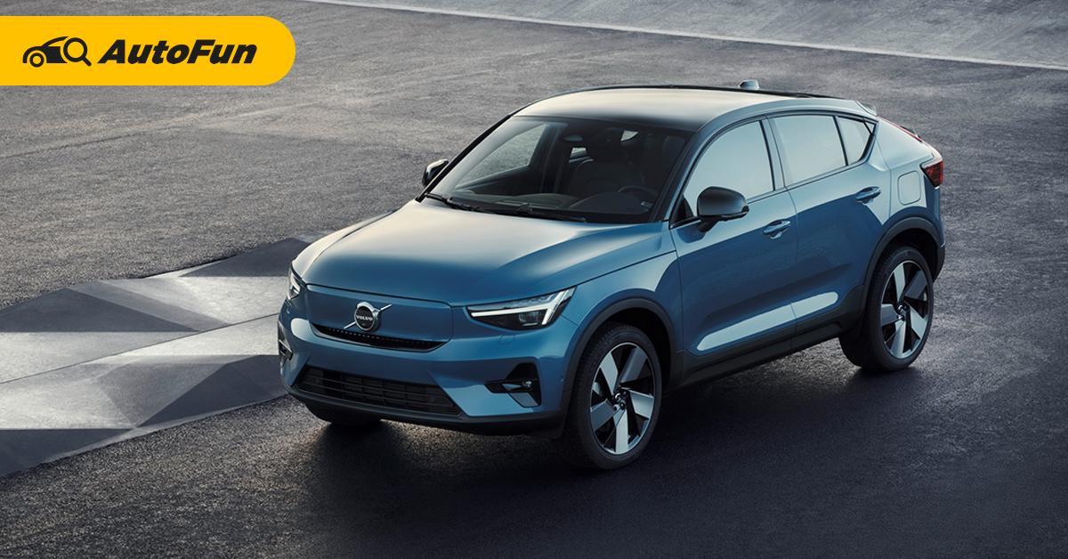 ชม 4 คุณสมบัติ 2022 Volvo C40 Recharge เอสยูวีไฟฟ้ารุ่นใหม่ที่ทำให้คุณอยากจับจอง 01