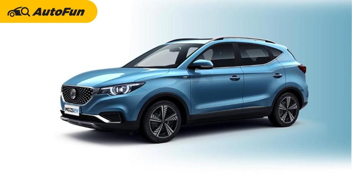 5 สิ่งดี ๆ ในรถยนต์ไฟฟ้า 2021 MG ZS EV ที่อยากให้คุณได้ลองก่อนได้รุ่นผลิตไทย 01
