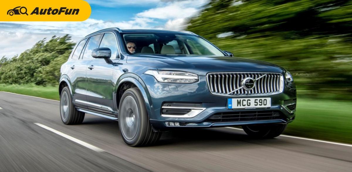 Volvo เปิดตัวเทคโนโลยีกำจัด PM 2.5 ในรถยนต์ตรั้งแรกในโลก เจ้าอื่นมีกันหรือยัง 01