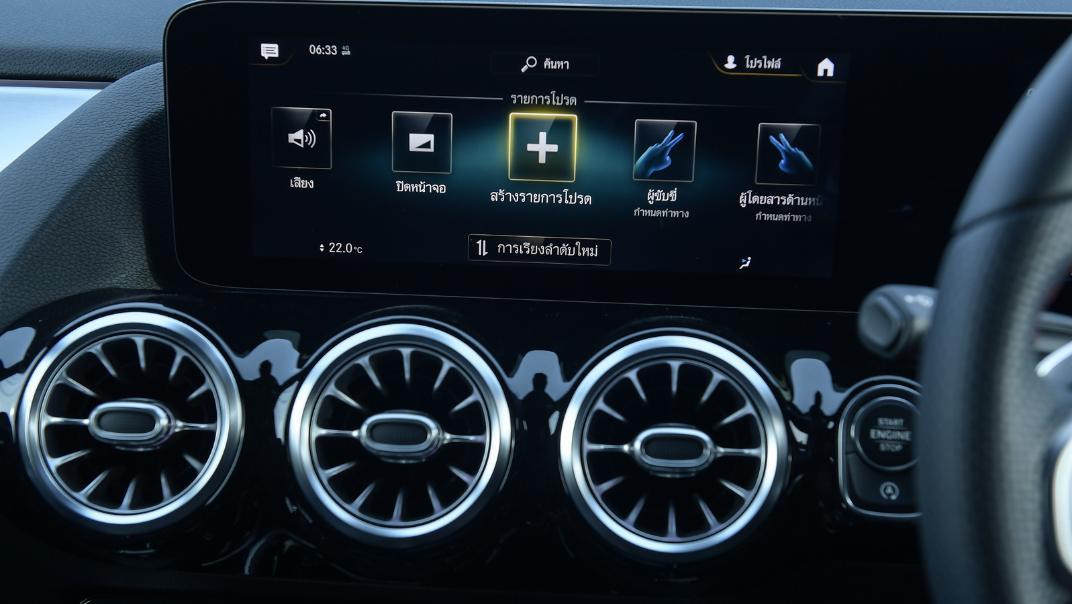 2021 Mercedes-Benz GLA-Class 35 AMG 4MATIC Interior 091