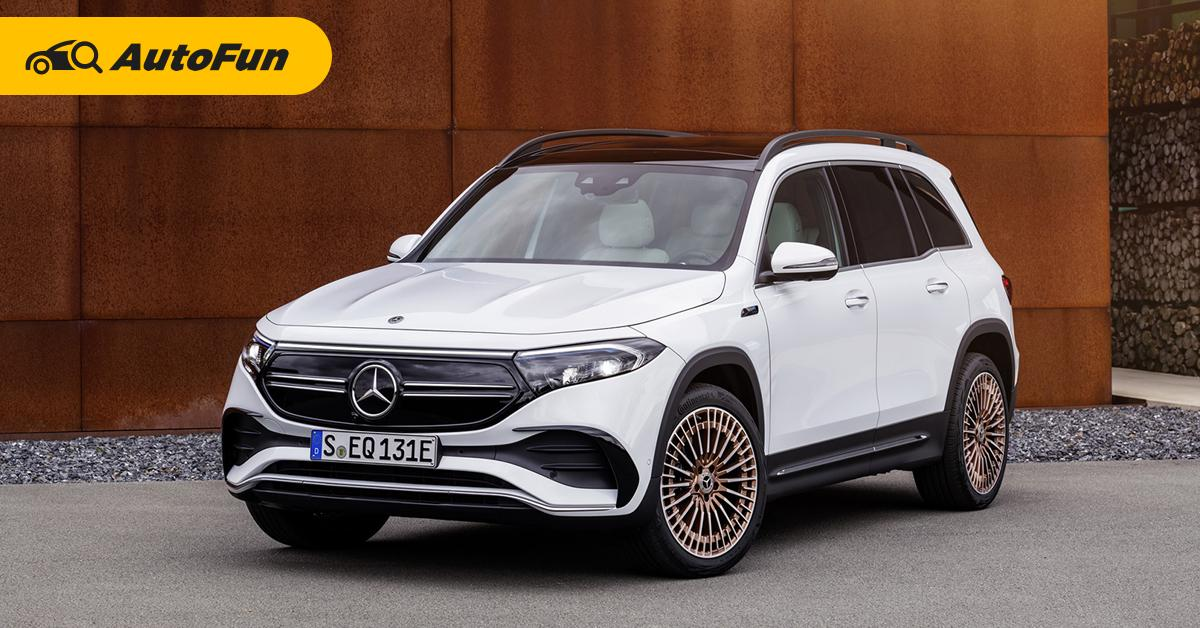 2022 Mercedes-Benz EQB ดีไซน์เหลี่ยมผสมกลมกลึง เสียบปลั๊กวิ่งไกลทะลุ 400 กม. 01