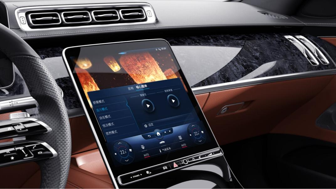 2021 Mercedes-Benz S-Class Interior 006