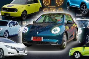 รวมราคารถยนต์ไฟฟ้าในไทย ทุกรุ่นในปี 2021 ต้อนรับการมาของ ORA Good Cat