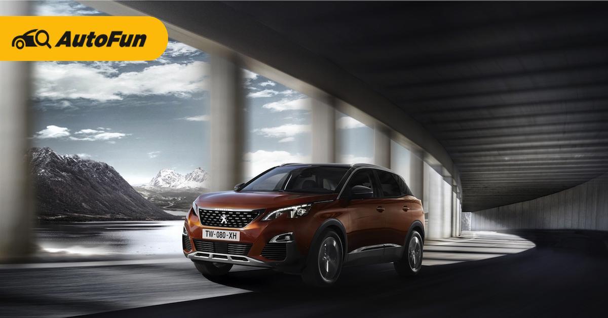 Review: Peugeot 3008 รถแบรนด์ยุโรปในราคาที่เอื้อมถึง 01