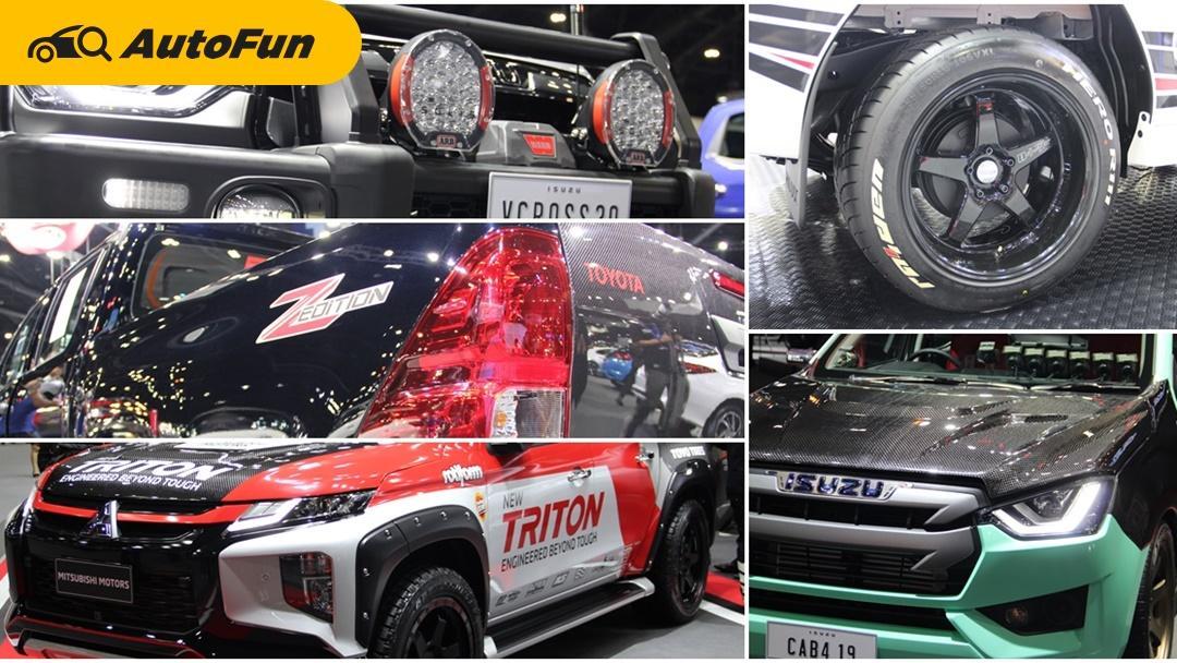 5 รุ่นกระบะแต่ง เอาใจคนสายโม ในงาน Motor Expo 2020 01