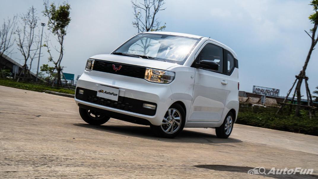 2020 Wuling Mini EV Exterior 038