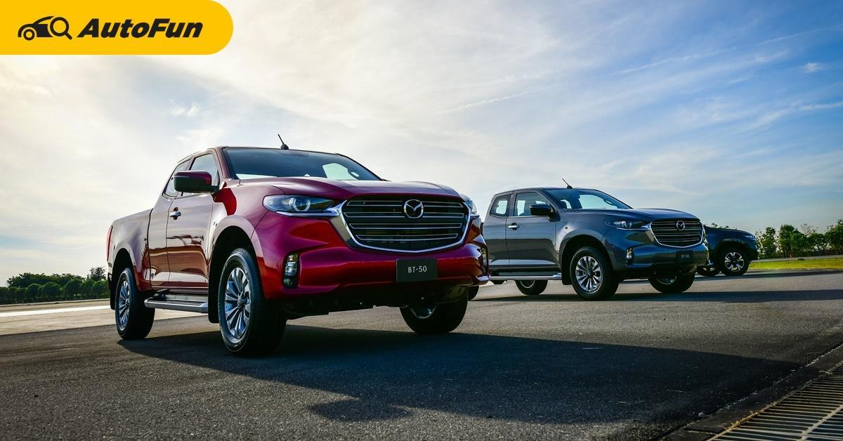 Mazda ให้เหตุผล 10 ข้อที่คุณควรซื้อ Mazda BT-50 และนี่คือความคิดเห็นของเรากับสิ่งที่มาสด้านำเสนอ 01