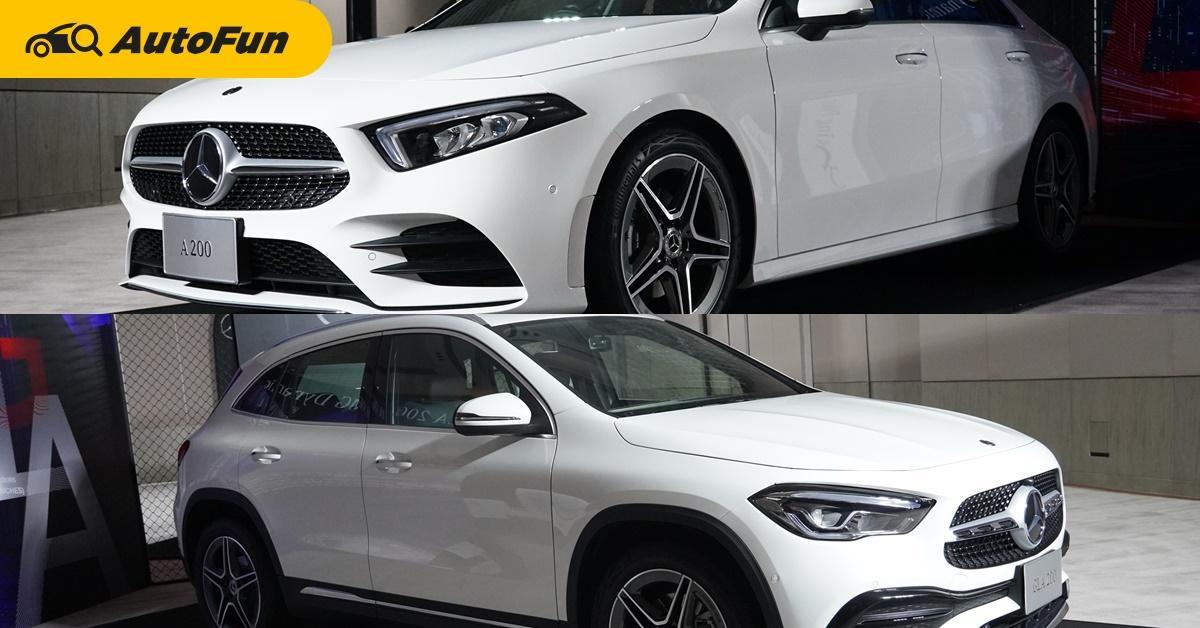 เมอร์เซเดส-เบนซ์ลั่นยังไม่แพ้ ส่ง 2021 Mercedes-Benz A-Class และ 2021 Mercedes-Benz GLA ชิงผู้นำรถหรูคืน 01
