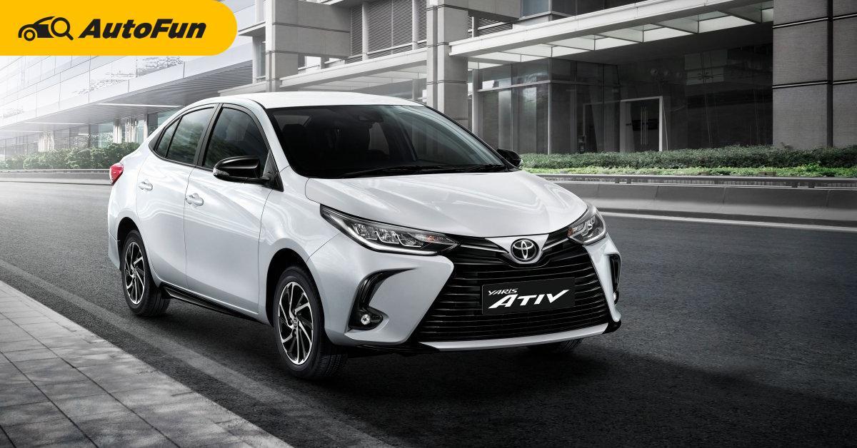 น่าซื้อหรือไม่ 2020 Toyota Yaris Ativ ปรับโฉมต่างจากเดิมตรงไหน เจาะสเปคให้รู้กัน 01