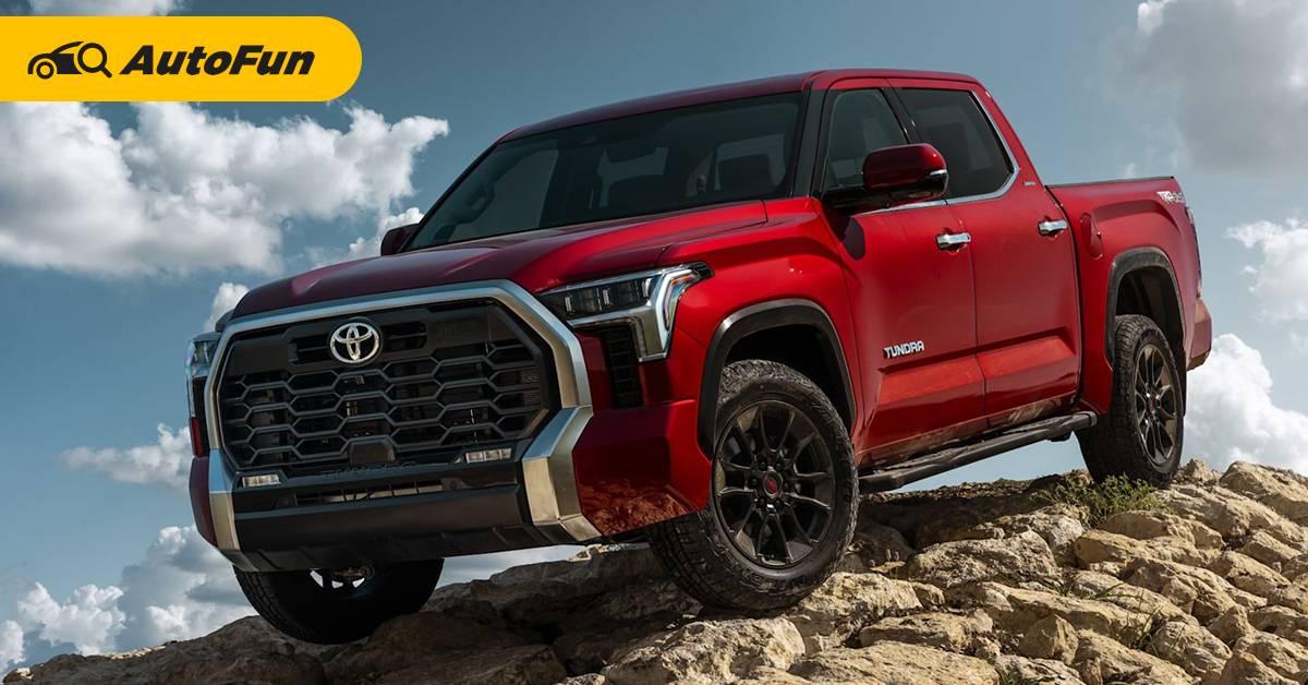 เกิดอะไรขึ้น? GM กำลังพ่ายคาบ้าน ถูก Toyota ทำยอดขายแซงครั้งแรกในรอบ 90 ปี 01