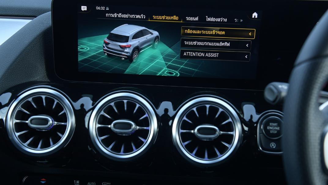 2021 Mercedes-Benz GLA-Class 35 AMG 4MATIC Interior 072