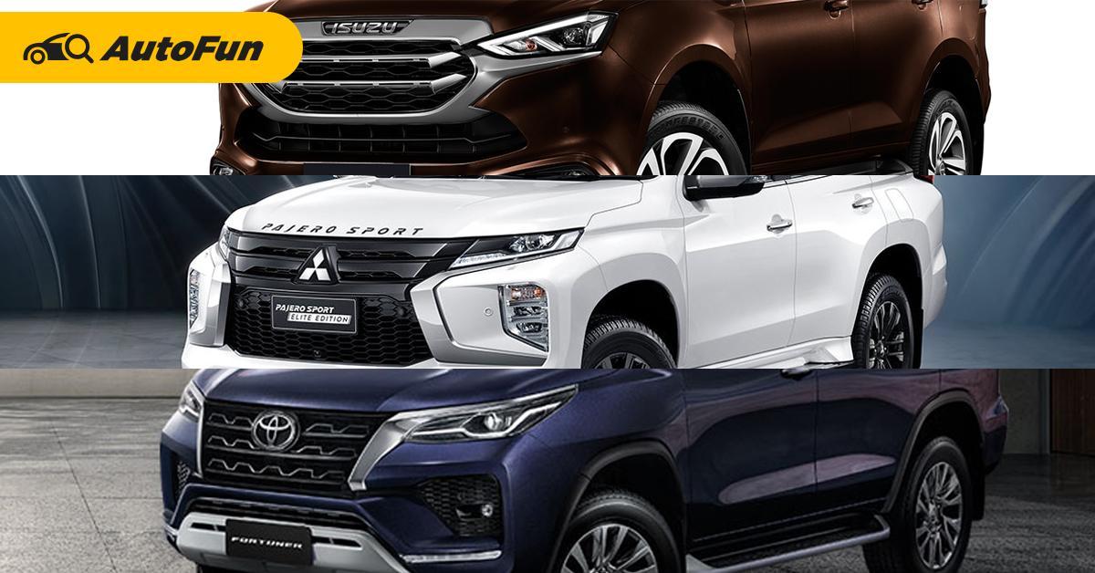 เทียบไฮไลท์ 2021 Isuzu MU-X – Toyota Fortuner – Mitsubishi Pajero Sport รุ่นไหนน่าสนใจที่สุด? 01
