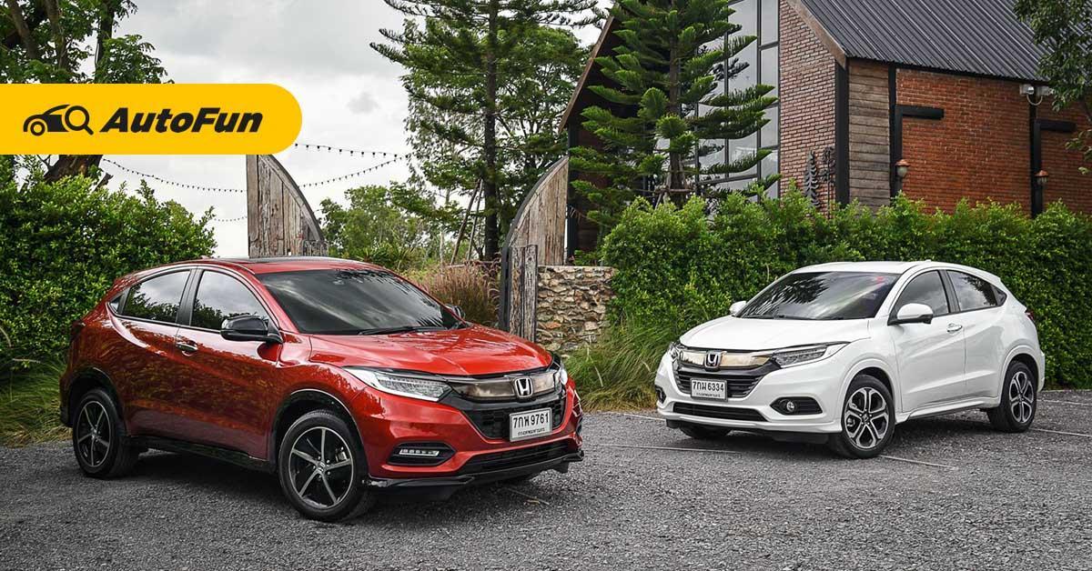 2019 ฮอนด้า เอชอาร์-วี New 2019 Honda HR-V