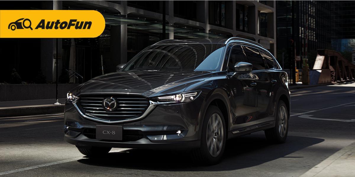 5 เหตุผลที่ควรเลือก Mazda CX-8 2020 เป็นรถคู่ใจ 01