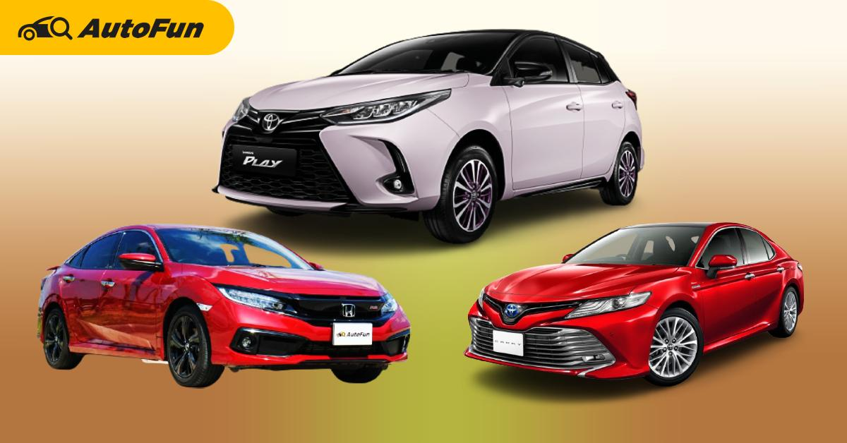 Top 3 รถเก๋งขายดีสุดในไทย ก.ค. 64 พบว่า Toyota Yaris สุดในรุ่น แต่รวมแล้ว Honda นำขาดลอย 01