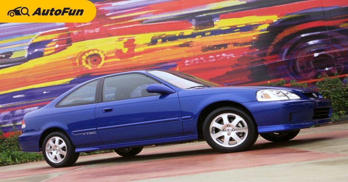 Honda Civic Coupe ตาโต 2 ประตูหนึ่งเดียวที่คุณควรรีบซื้อตอนนี้ ก่อนราคามากกว่า 3 แสน 01
