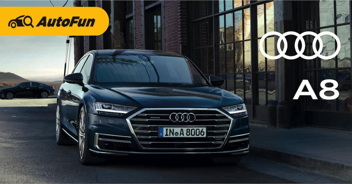Review: Audi A8 ซีดานหรูสไตล์ผู้นำ 01
