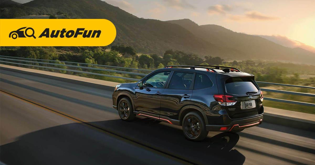 Subaru Forester 2021 ราคาเริ่มต้น1.03 ล้านบาท  รถ SUV สำหรับครอบครัวที่รักการผจญภัย 01