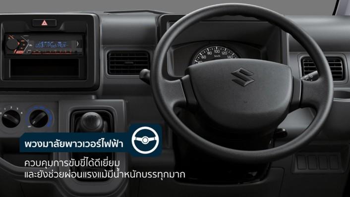 Suzuki Carry 2020 Interior 001