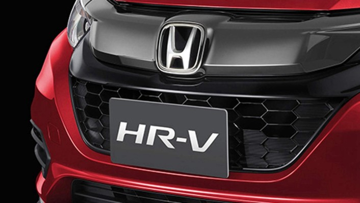 Honda HR-V Public 2020 Exterior 003