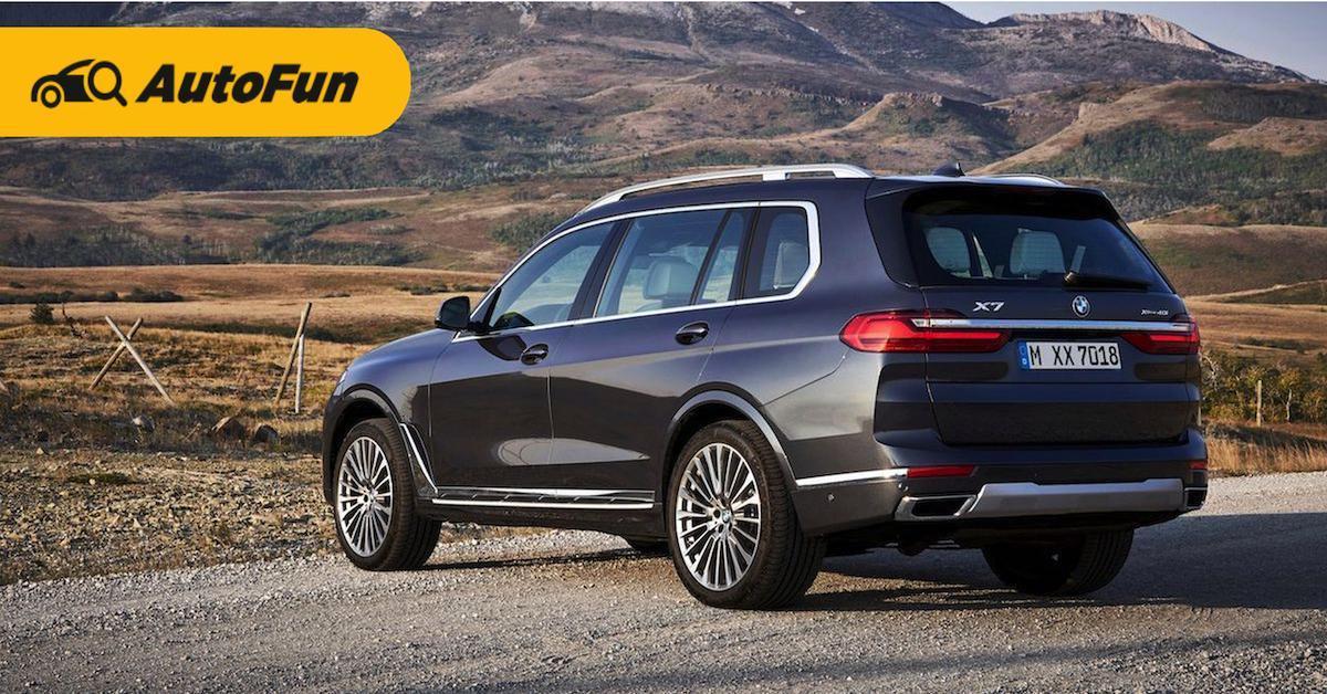 5 ข้อดี-ข้อเสีย BMW X7 ที่ควรรู้ 01