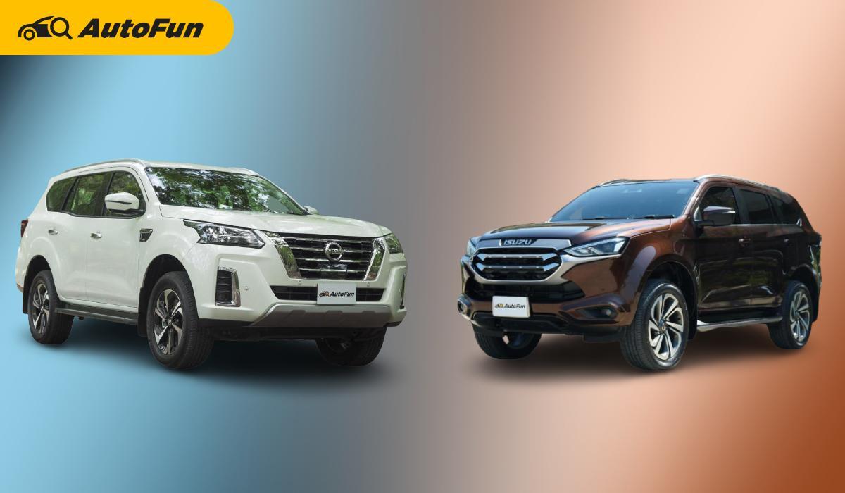 Check list : 2021 Nissan Terra VS 2021 Isuzu MU-X ในงบ 1.1X ล้าน สเปคใครน่าใช้? 01