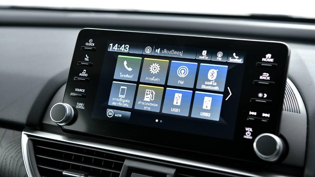 2021 Honda Accord 1.5 Turbo EL Interior 044